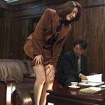 【突然の失禁で商談を中断させてしまうOL】鈴木祥子 平成おもらし物語 19 美人OLおもらし電車