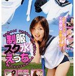 【スクール水着を脱がずに用を足す女子高生】制服スク水えっち 吉田茶羅 みずなあんり 水谷つかさ