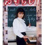 【ケーブルを捌きながらホットパンツ失禁する女性AD】おもらし 11 美人女教師、恥じらいのおもらし姿
