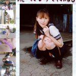 【玄関前でオシッコを漏らすセーラー服JK】中島佐奈 続・平成おもらし物語 5 女子高生監禁事件