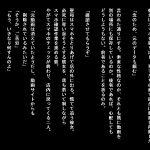 【お尻が盛り上がるほどタイトスカート姿で大量脱糞する教育実習生】美少女ウンコ漏らし生徒会長の事情(2)